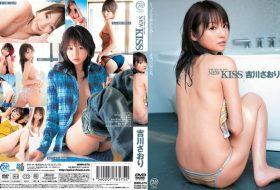 [MMR-075] Saori Yoshikawa 吉川さおり – NEW KISS