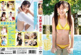 [SCK-2005] Maasa Amano 天野まあさ – まあさのコスプレ七変化