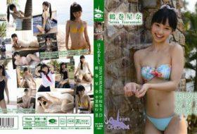 [ORGAB-008] Seina Tsurumaki 鶴巻星奈 – はじめまして 鶴巻星奈 学校なう 卒業旅行 BD