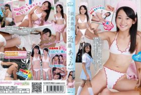 [IMBD-037] Asami Kondo 純真無垢 〜ホワイトレーベル〜 近藤あさみ Part2 Blu-ray版