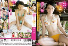 ICDV-30201 Hotaru Tokuya 徳八蛍 ほたるのヒカリ