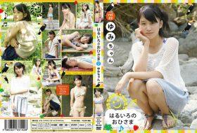 OHI-022 Yumi はるいろのおひさま ゆみ vol.22