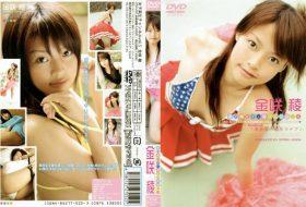 [JTDV-005] Ryo Kanesaki 金咲稜 – 女子高生チャンネル vol.5