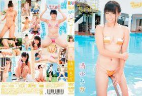 [OUTN-0015] 渋谷区立原宿ファッション女学院 番外編 ソロイメージ 清水ちか