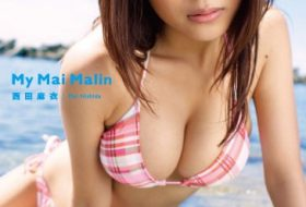 [PCBE-11922] Mai Nishida 西田麻衣 – My Mai Malin