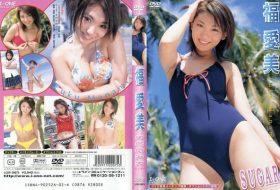 [LCDV-20075] Manami Fuku 福愛美 – SUGAR
