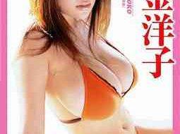 [LCDV-90022] Yoko Matsugane 松金洋子 – ウルトラ5ボックス