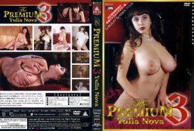 [RBD-23] The Premium Yulia Nova 3
