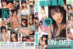 MMR-029 Mizuki Horii 堀井美月 ON OFF