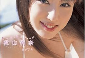 VPBF-15280 秋山莉奈 Rina Akiyama Beach Angels in GUAM ビーチエンジェルズ 秋山莉奈 in グァム