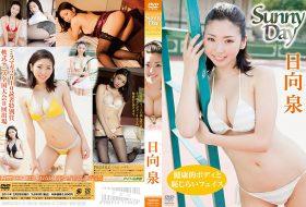 [TSDV-41324] Izumi Hinata 日向泉 – Sunny Day