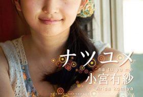 [DSTD-03576] Arisa Komiya 小宮有紗 – ナツユメ