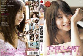 [MS-0011] Yuria Haga 芳賀優里亜 – THE LAST