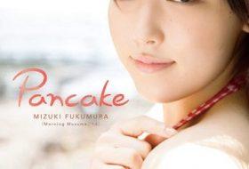 EPBE-5484 Mizuki Fukumura 譜久村聖 Pancake