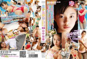 IMOB-056 Tomoe Yamanaka 山中知恵 美少女学園 Vol.56