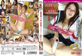 [MWKD-5046] Yoshino Hiromi 吉野裕美 – 17の御法度 ~裸で本気で濡らしました