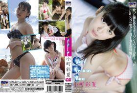 CMP-040 森崎愛里 Airi Morisaki Happy Strike