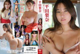 [TSDS-42499] Rina Hirata 平田梨奈 – Sweet Body 甘いボディ
