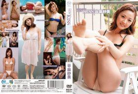 MMR-269 Asami Tani 谷麻紗美 NEW KISS
