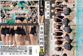 [SDMT-188] 3-B 水泳の時間