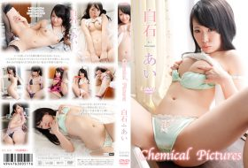 [SIDD-012] Ai Shiraishi 白石あい – Chemical Pictures