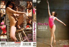 [SHD-05] Kimura Yoshika 木村佳香 – freely