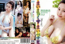 [SYBD-2462] Mai Nishida 西田麻衣 – まいまっくす まいべすと Blu-ray