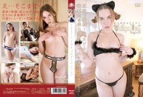 [JTDK-023] Beghe.B ~ TOKYODOLL 白人美少女のグラビア、