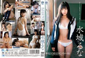MMR-181 水城るな Runa Mizuki キミとの恋は5センチメートル