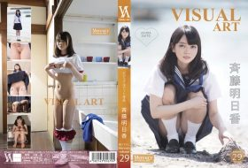 [SHIB-679] Asuka Saito 斉藤明日香 – VISUAL ART Mercury volume.29