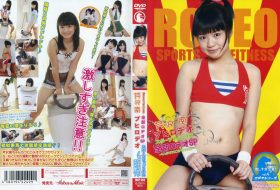 [TBSP-004] Minami Serizawa 芹沢南 – ブヒロデオ スポーツフィットネス全部ロデオSP ~しっかりウエストダイエット~
