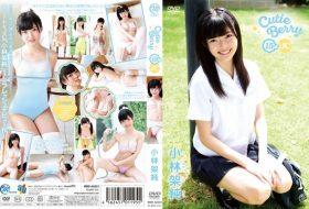 [MMR-AA023] Kasumi Kobayashi 小林架純 – Cutie Berry 15歳・JC