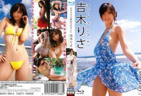 [SYD-135] Risa Yoshiki 吉木りさ – セキララ 彼女 2