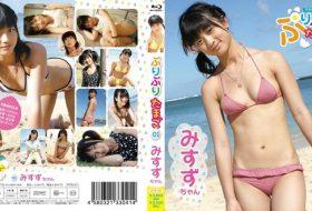 [PPTB-001] 百恵ちゃん Misuzu Tanaka – ぷりぷりたまごブルーレイVOL.01 みすずちゃん