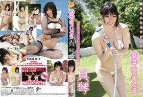 [TRST-0244] Makoto 真琴 – マコまっしぐら
