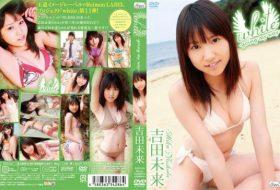 [REIO-011] Rihoko Yoshida 吉田未来 – 『white-going my way-』