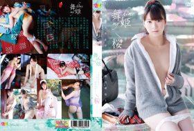 [MYH-001] Sakura 桜 – 舞姫 my hime ~某有名大学在学中才女の艶肌裸線~