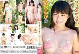 [CLSC-038] Chika Shimizu 清水ちか – クラスのセンター!!! 7