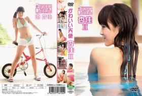 [KWI-004] Kyoka Minami 南杏佳 – Cute Angel 2 かわいい天使 2