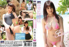 [CMG-033] Lina Minase 水瀬莉菜 – Fortune