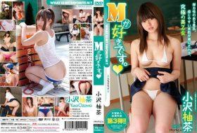 [SBMO-01001] Yusa Ozawa 小沢柚茶 – Mが好きです