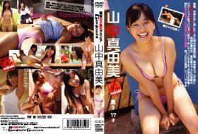 [GJOS-020] Mayumi Yamanaka 山中真由美 – 現役女子高生グラビア