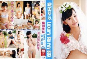 [JMKB-0003] 織田芽以 Luxury Blu-ray BOX