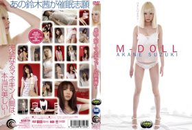 [TVT-003] Akane Suzuki 鈴木茜 – 催眠人形 マネキンドール