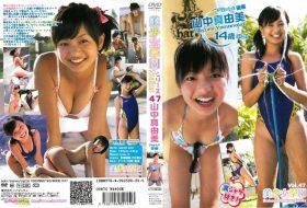 [IMOB-047] Mayumi Yamanaka 山中真由美 – 美少女学園 Vol.47 Part4 後編