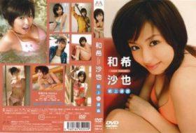 [DMSM-5914] Saya Kazuki 和希沙也 – Paper game 紙上遊戯