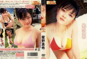 [TSDV-11922] Maki Hoshino 星野真希 – Pure Smile