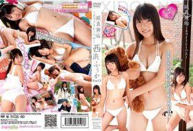 [IMOG-238] Fuuka Nishihama 西浜ふうか – Innocent -White Label- Fuuka Nishihama Part3 純真無垢 -ホワイトレーベル-西浜ふうか Part3