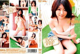 [GBNW-006] Saori Shirato 白戸さおり – Pretty Pop