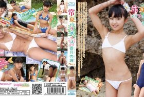 [IMBD-268] Katsuki Anzutama 香月杏珠 – 常夏パラダイス Part2